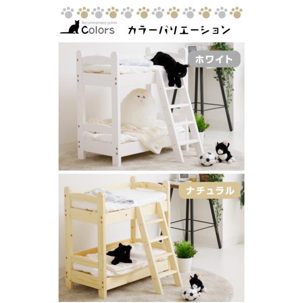 猫ベッド 猫用2段ベッド ネコベッド パイン材 カントリー調 夏 すのこ 無垢 天然木|eckagudepo|07