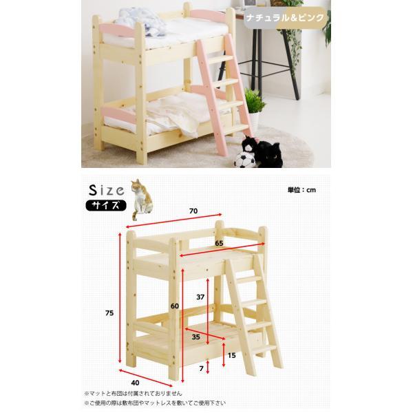 猫ベッド 猫用2段ベッド ネコベッド パイン材 カントリー調 夏 すのこ 無垢 天然木|eckagudepo|08