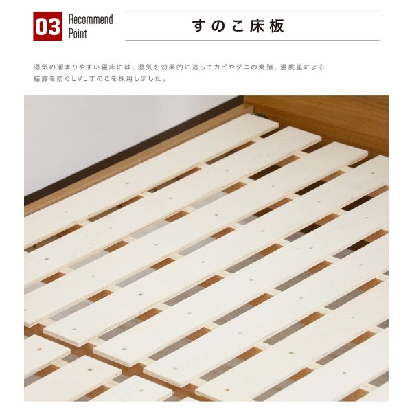 ベッド セミダブル 圧縮マットレス付き セミダブルベッド 棚 コンセント ライト付 北欧 モダン 木製 eckagudepo 05