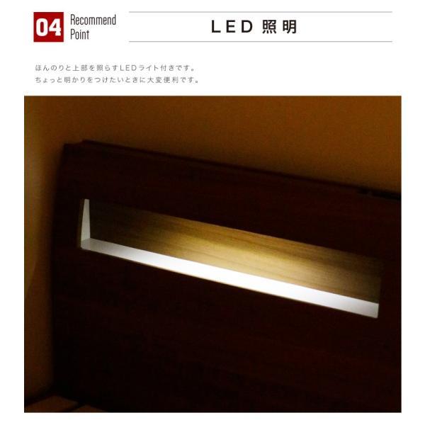 ベッド セミダブル 圧縮マットレス付き セミダブルベッド 棚 コンセント ライト付 北欧 モダン 木製 eckagudepo 06
