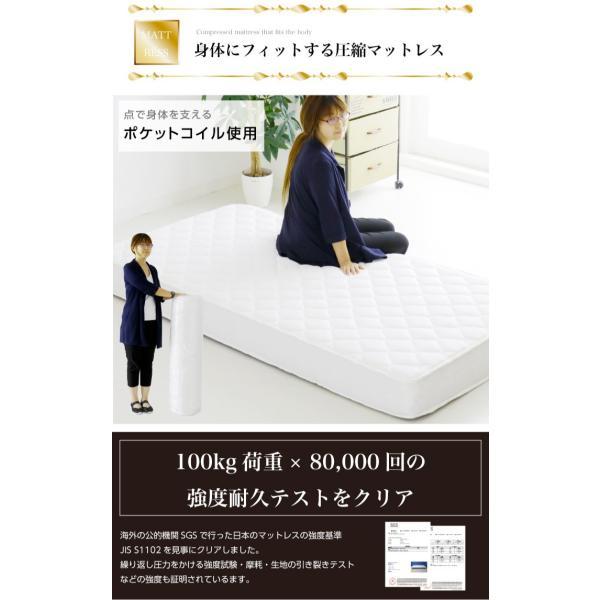 ベッド セミダブル 圧縮マットレス付き セミダブルベッド 棚 コンセント ライト付 北欧 モダン 木製 eckagudepo 08