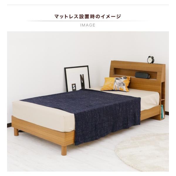 ベッド セミダブル 圧縮マットレス付き セミダブルベッド 棚 コンセント ライト付 北欧 モダン 木製 eckagudepo 10