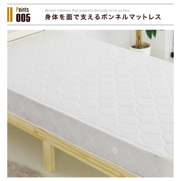 ベッド シングル ボンネルコイルマットレス付き カントリー調 パイン 無垢 天然木 宮棚 完全ノックダウン|eckagudepo|08