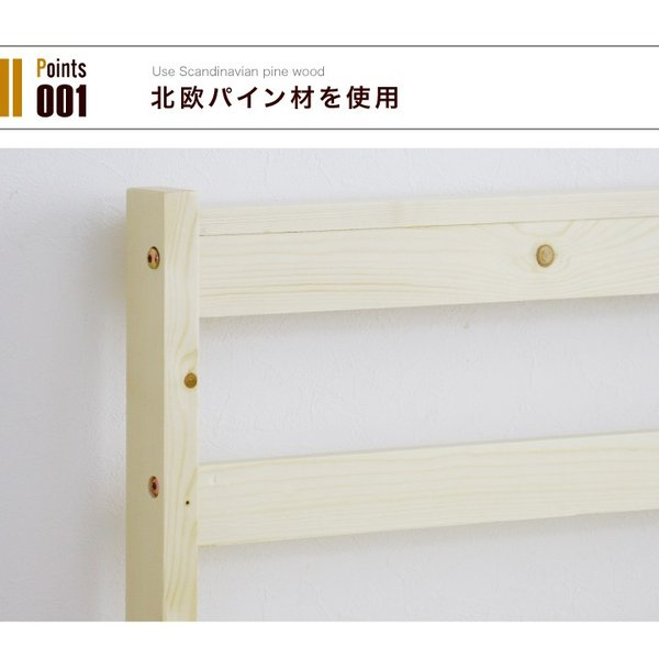 ベッド シングル 圧縮マットレス付き すのこベッド シングルベッド コンセント 宮付き ベット ベッドフレーム 安い 木製 人気|eckagudepo|03