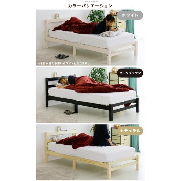 ベッド シングル 圧縮マットレス付き すのこベッド シングルベッド コンセント 宮付き ベット ベッドフレーム 安い 木製 人気|eckagudepo|09