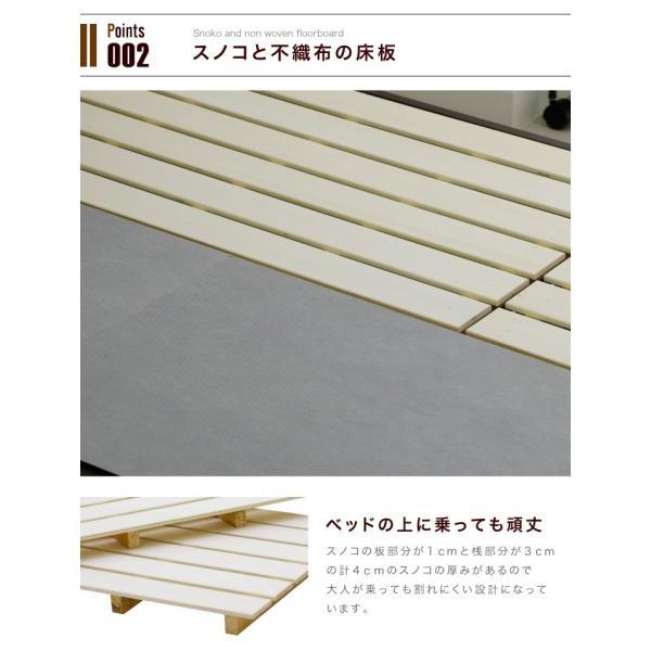 ベッド シングル シングルベッド フレームのみ 収納 引き出し 床板下収納 宮付 コンセント付き 木目調 北欧 モダン|eckagudepo|04
