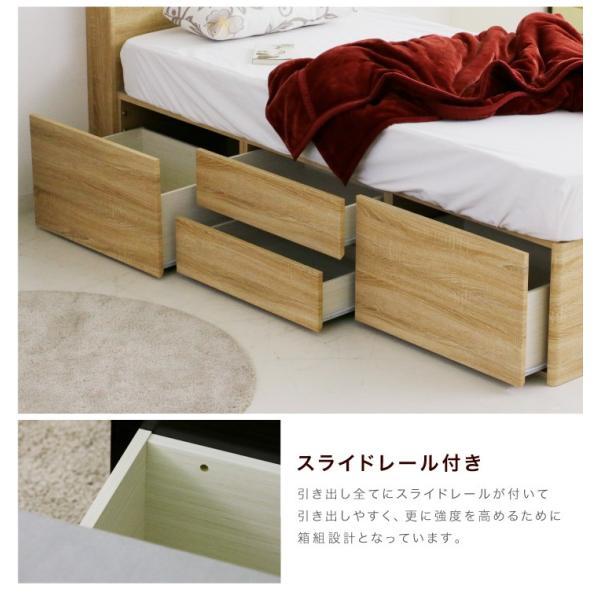 ベッド シングル シングルベッド フレームのみ 収納 引き出し 床板下収納 宮付 コンセント付き 木目調 北欧 モダン|eckagudepo|06