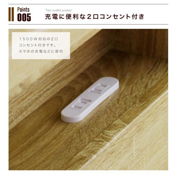 ベッド シングル シングルベッド フレームのみ 収納 引き出し 床板下収納 宮付 コンセント付き 木目調 北欧 モダン|eckagudepo|08