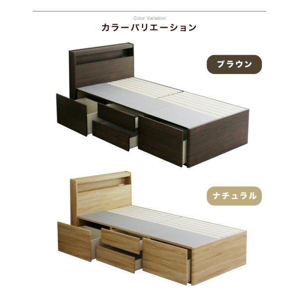 ベッド シングル シングルベッド フレームのみ 収納 引き出し 床板下収納 宮付 コンセント付き 木目調 北欧 モダン|eckagudepo|09