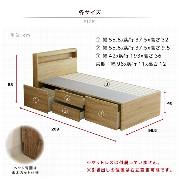 ベッド シングル シングルベッド フレームのみ 収納 引き出し 床板下収納 宮付 コンセント付き 木目調 北欧 モダン|eckagudepo|10