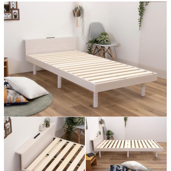 ベッド シングル フレームのみ シングルベッド 宮付き コンセント付き 木製 天然木 すのこベッド 高さ3段階調整|eckagudepo|03