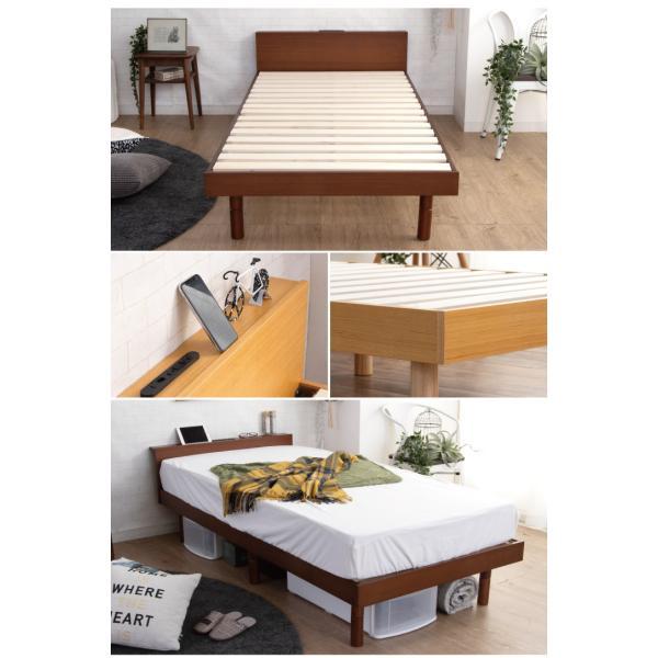 ベッド シングル フレームのみ シングルベッド 宮付き コンセント付き 木製 天然木 すのこベッド 高さ3段階調整|eckagudepo|04