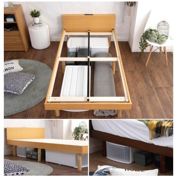 ベッド シングル フレームのみ シングルベッド 宮付き コンセント付き 木製 天然木 すのこベッド 高さ3段階調整|eckagudepo|07