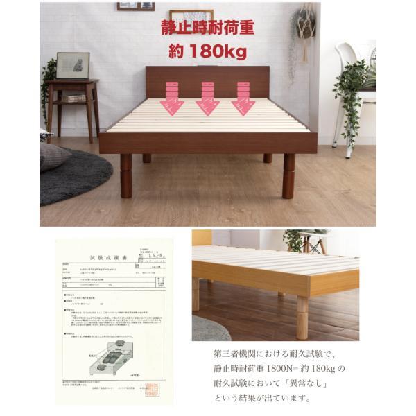 ベッド シングル フレームのみ シングルベッド 宮付き コンセント付き 木製 天然木 すのこベッド 高さ3段階調整|eckagudepo|10