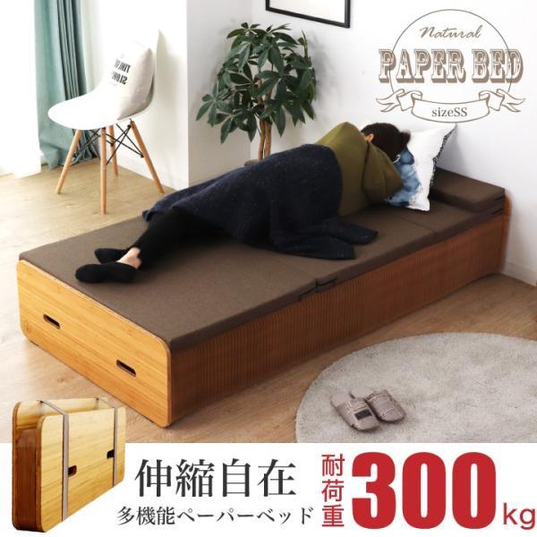 Paper Bed ペーパーベッド 紙ベッド 人気 セミシングル ベッド ソファ 収納|eckagudepo