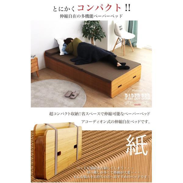 Paper Bed ペーパーベッド 紙ベッド 人気 セミシングル ベッド ソファ 収納|eckagudepo|02