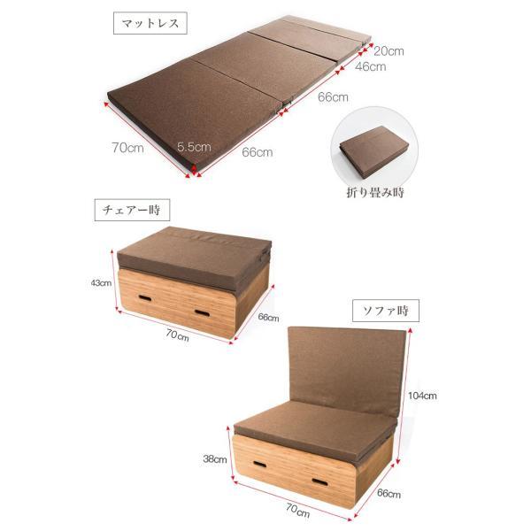 Paper Bed ペーパーベッド 紙ベッド 人気 セミシングル ベッド ソファ 収納|eckagudepo|11