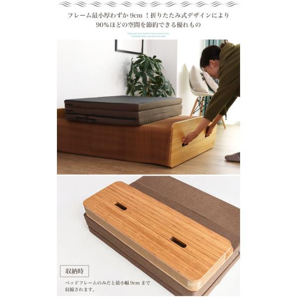Paper Bed ペーパーベッド 紙ベッド 人気 セミシングル ベッド ソファ 収納|eckagudepo|04