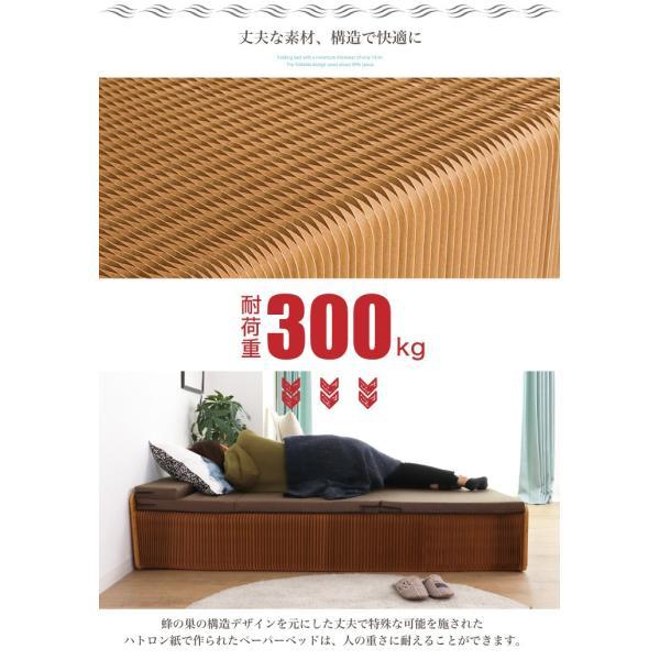 Paper Bed ペーパーベッド 紙ベッド 人気 セミシングル ベッド ソファ 収納|eckagudepo|05