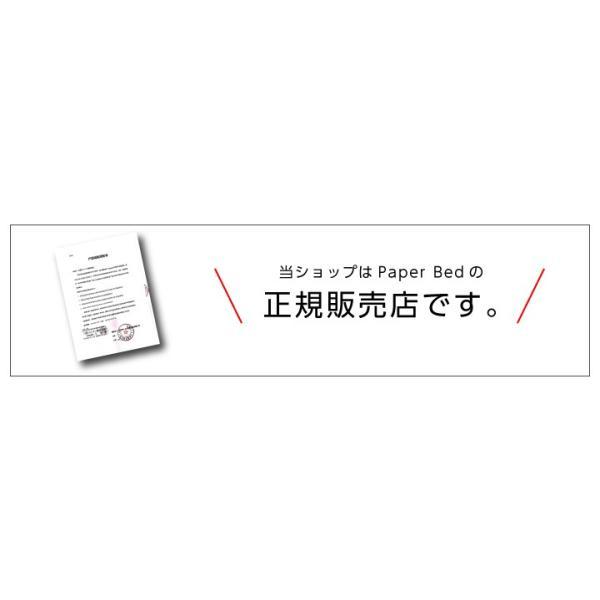 Paper Bed ペーパーベッド 紙ベッド 人気 セミシングル ベッド ソファ 収納|eckagudepo|10