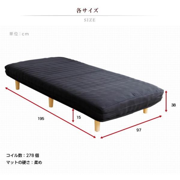 脚付き マットレスベッド シングル 脚付きマット マットレスベッド シングル ベッド 圧縮式 シングルベッド ボンネルコイル マットレス|eckagudepo|11