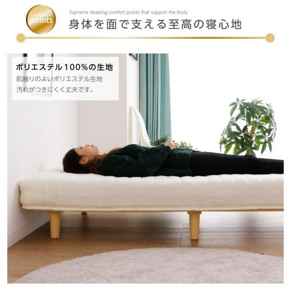 脚付き マットレスベッド シングル 脚付きマット マットレスベッド シングル ベッド 圧縮式 シングルベッド ボンネルコイル マットレス|eckagudepo|03