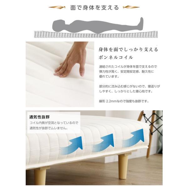 脚付き マットレスベッド シングル 脚付きマット マットレスベッド シングル ベッド 圧縮式 シングルベッド ボンネルコイル マットレス|eckagudepo|05