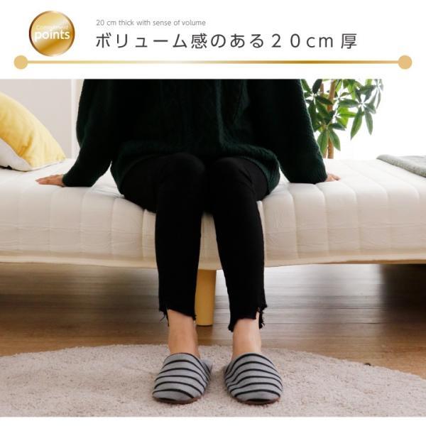脚付き マットレスベッド シングル 脚付きマット マットレスベッド シングル ベッド 圧縮式 シングルベッド ボンネルコイル マットレス|eckagudepo|07