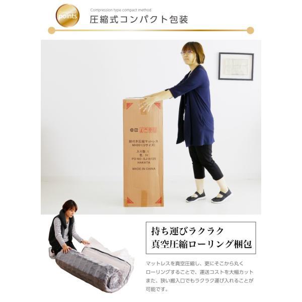 脚付き マットレスベッド シングル 脚付きマット マットレスベッド シングル ベッド 圧縮式 シングルベッド ボンネルコイル マットレス|eckagudepo|09
