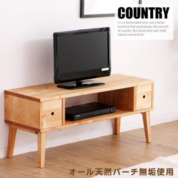 テレビ台 幅95 ローボード テレビボード 北欧 おしゃれ 完成品 テレビラック 木製 コンパクト|eckagudepo
