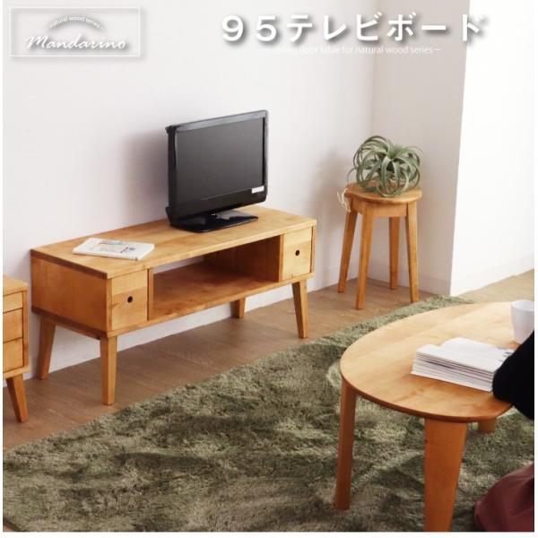 テレビ台 幅95 ローボード テレビボード 北欧 おしゃれ 完成品 テレビラック 木製 コンパクト|eckagudepo|02