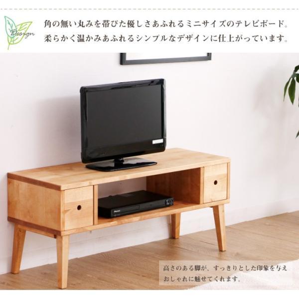 テレビ台 幅95 ローボード テレビボード 北欧 おしゃれ 完成品 テレビラック 木製 コンパクト|eckagudepo|04