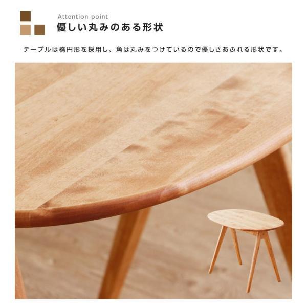 ダイニングテーブルセット ダイニングセット 2人掛け 3点 ベンチ ダイニングテーブル 幅95 無垢 天然木 天然杢 食卓テーブルセット|eckagudepo|05