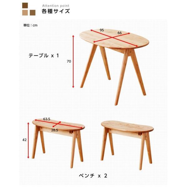 ダイニングテーブルセット ダイニングセット 2人掛け 3点 ベンチ ダイニングテーブル 幅95 無垢 天然木 天然杢 食卓テーブルセット|eckagudepo|07