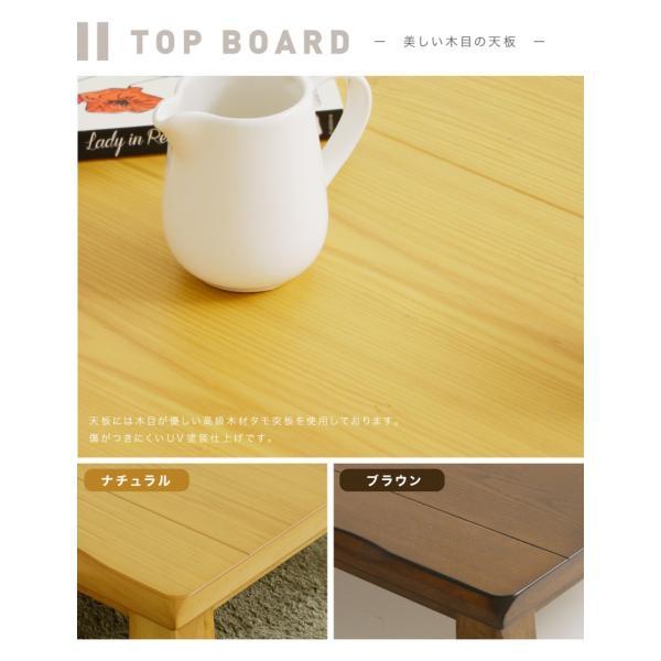 座卓 ローテーブル ちゃぶ台 幅120 タモ材 和 北欧 なぐり加工 リビングテーブル|eckagudepo|03