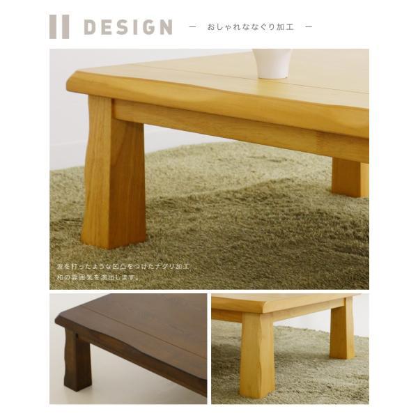 座卓 ローテーブル ちゃぶ台 幅120 タモ材 和 北欧 なぐり加工 リビングテーブル|eckagudepo|04