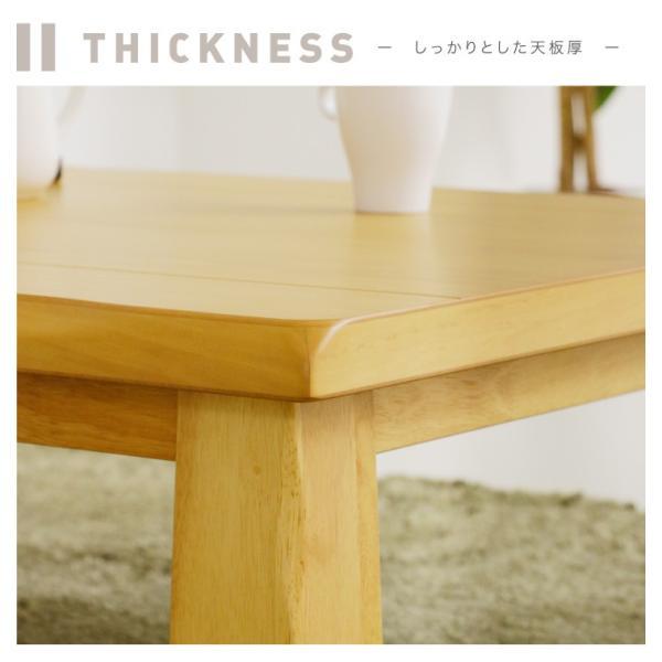 座卓 ローテーブル ちゃぶ台 幅120 タモ材 和 北欧 なぐり加工 リビングテーブル|eckagudepo|05