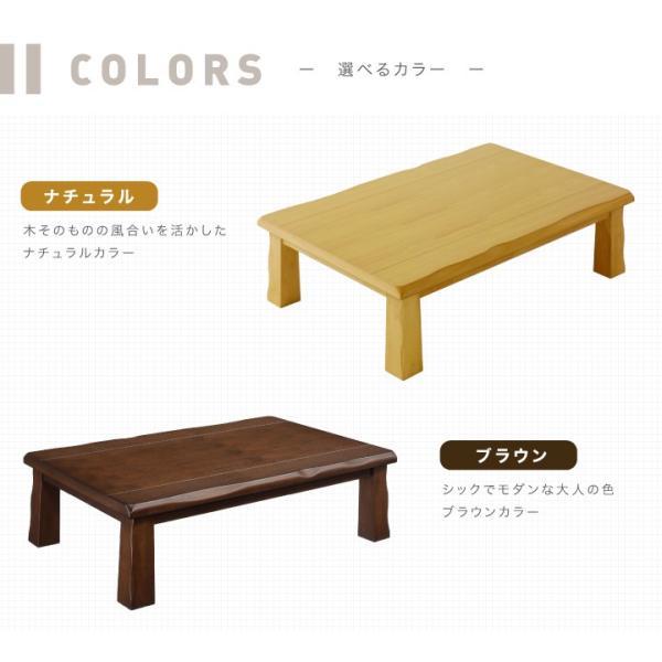 座卓 ローテーブル ちゃぶ台 幅120 タモ材 和 北欧 なぐり加工 リビングテーブル|eckagudepo|06