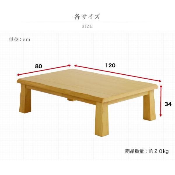 座卓 ローテーブル ちゃぶ台 幅120 タモ材 和 北欧 なぐり加工 リビングテーブル|eckagudepo|07