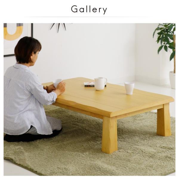 座卓 ローテーブル ちゃぶ台 幅120 タモ材 和 北欧 なぐり加工 リビングテーブル|eckagudepo|08