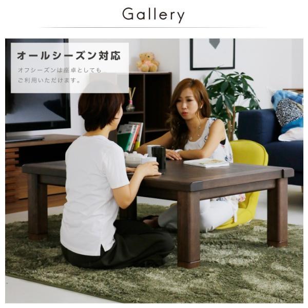 日本製 こたつ コタツ 炬燵 こたつテーブルのみ 幅120 長方形 タモ材 変化貼り 和風 和モダン 継脚 高さ調節