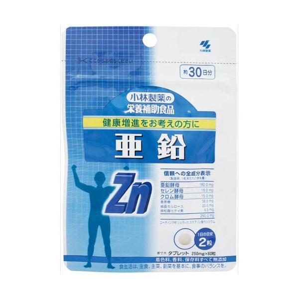小林製薬 小林製薬の栄養補助食品 亜鉛 60粒入|eckyorindo2525