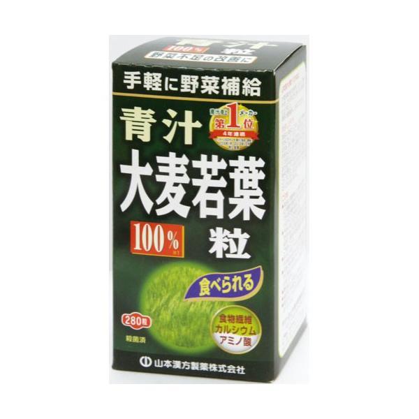 山本漢方製薬 大麦若葉青汁粒100% 280粒入