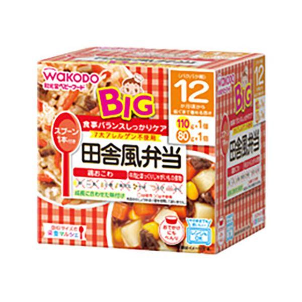 和光堂 Bigサイズの栄養マルシェ 田舎風弁当 110g×1パック、80g×1パック