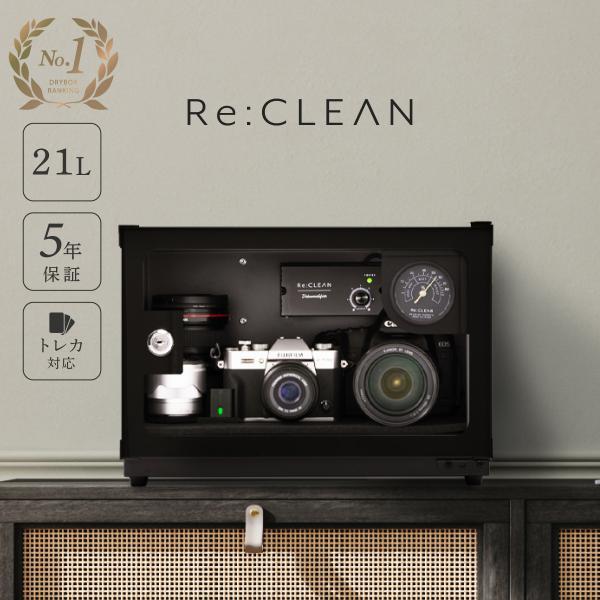  防湿庫 カメラドライキャビネット 日本製アナログ湿度計 自動除湿 5年保証 ReCLEAN 21L…