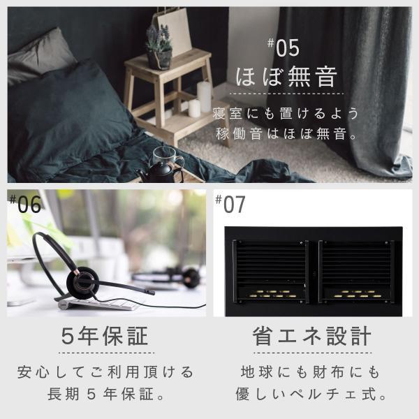防湿庫 ReCLEAN 80L 長期5年保証 日本品質 超高精度 日本製アナログ湿度計 自動除湿 ドライキャビネット RC-80L