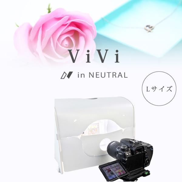 撮影 撮影ボックス  撮影キット 撮影ブース led ディフューズボックス 小物商品撮影 高輝度LED 1年保証 ViVi Lサイズ DF-420A