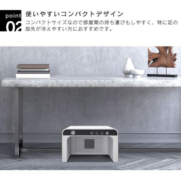 足元セラミックヒーター ぽかぽか足湯ヒート CH-T1834 人感センサー付 Three-up スリーアップ