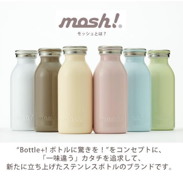 水筒 mosh! モッシュ ステンレスマグボトル 350ml おしゃれ 保冷保温 可愛い かわいい|eclity|02