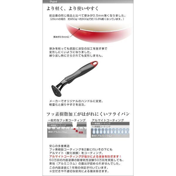 フライパン エバークック evercook 26cm IH対応 1年保証 長持ち 焦げ付かない|eclity|02